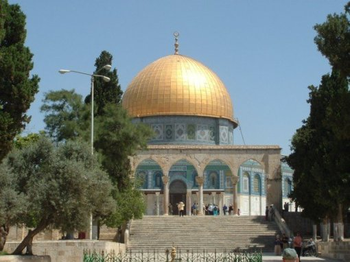 Temple Mount The Al Aksa Mosque in Jerusalem