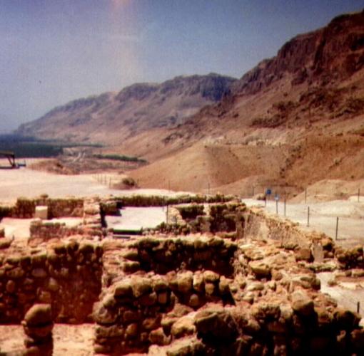 Original Qumran Settlement of the Essenes