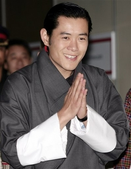 Bhutan's New King